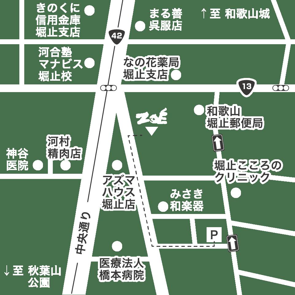 ZOE 堀止店